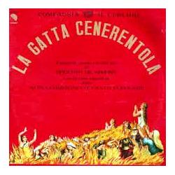 LP COMPAGNIA IL CERCHIO LA GATTA CENERENTOLA 2LP